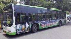 廈門公交車身廣告