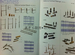 Monumental Fittings    stainless