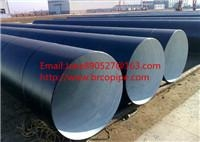 SSAW steel pipe named spiral pipe