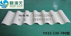 碧瀾天YX32-130-780彩鋼波浪板