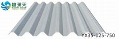 碧瀾天YX35-125-750型梯形板
