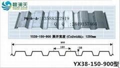碧瀾天YX38-150-900型彩鋼壓型板