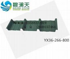 碧瀾天YX36-266-800彩鋼板