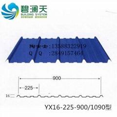 碧瀾天YX16-225-900型彩鋼板