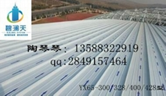 碧澜天YX65-430型铝镁锰板