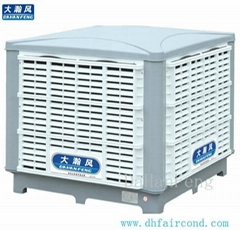HF KT-23DS air swamp cooler