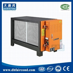 best indoor electronic clean cottrell smoke electrostatic precipitator air filte