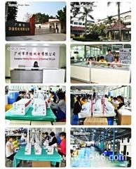 广州市广缝机电有限公司