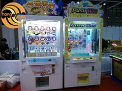 Golden key game machine for amusement