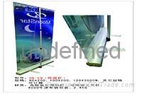 Aluminum telescopic rod roll-up banner 1