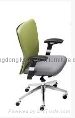 Multi-Purpose Office Chair