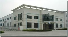泰兴市三恒复合材料有限公司