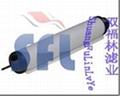 莱宝油雾分离器滤芯971431