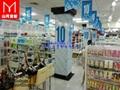超市架系统优点 3