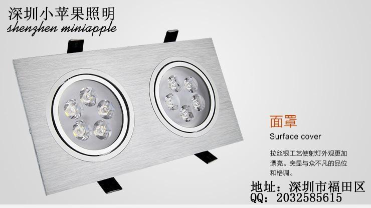小蘋果10W全套雙頭LED斗膽燈 (暖白光) 2