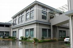 Hangzhou Aite Cable Co.,Ltd.