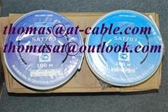 SAT 602 Satellite Antenna  Dish  Receiver Koaxial Kable