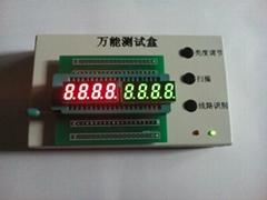 0.31四位数码管