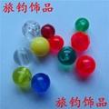 義烏工廠直銷角珠塑料熒光珠
