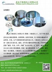 Wuhan Casrn Chemical Co.,Ltd