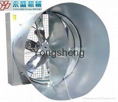 Butterfly Horn Corn Fan