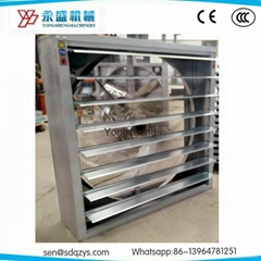 Poultry Farm Ventilation Fan 36Inch