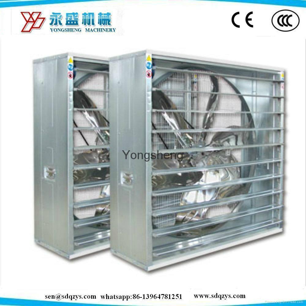 Centrifugal Ventilation Exhaust Fan FJ1250 1