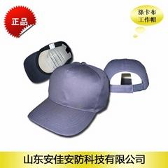 防撞棒球帽殼