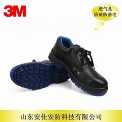 3M 3021防静电防砸安全鞋