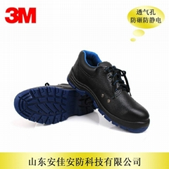 3M 3021防靜電防砸安全鞋