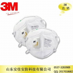 3M 9002V带阀防尘防雾霾口罩