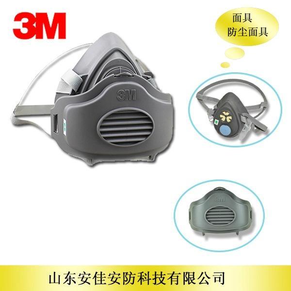 3M3270防尘套装 1