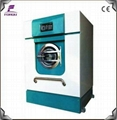 Forqu 2015 substantial washing machine 1