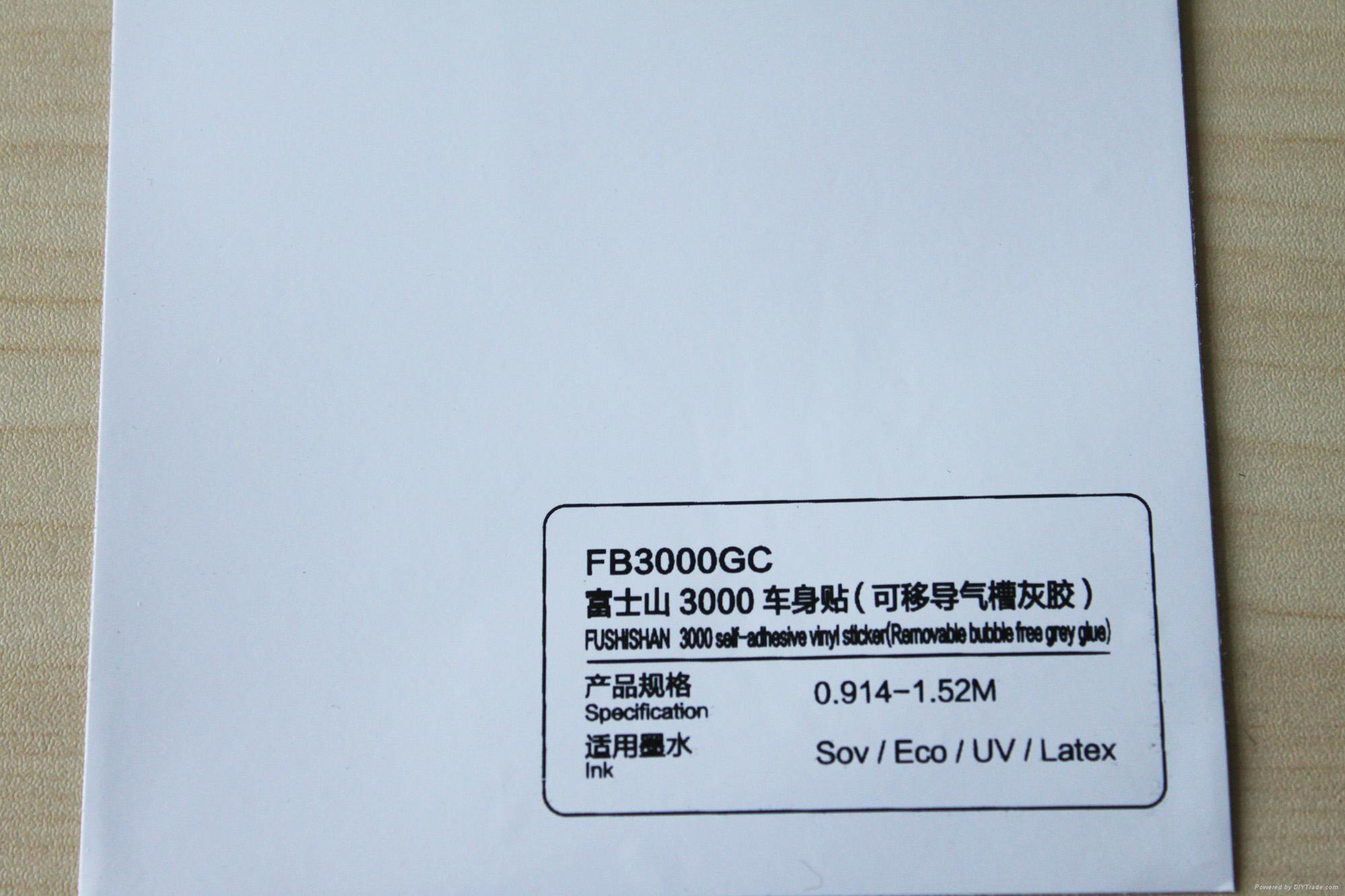 PVC FUSHISHAN 3000 self adhesive vinyl sticker(removable bubble free grey glue) 2