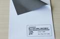 PVC FUSHISHAN 3000 self adhesive vinyl sticker(removable bubble free grey glue) 4