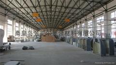 Qinhuangdao Godenwell composite CO.,LTD