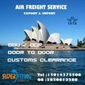 International Logistics Freight