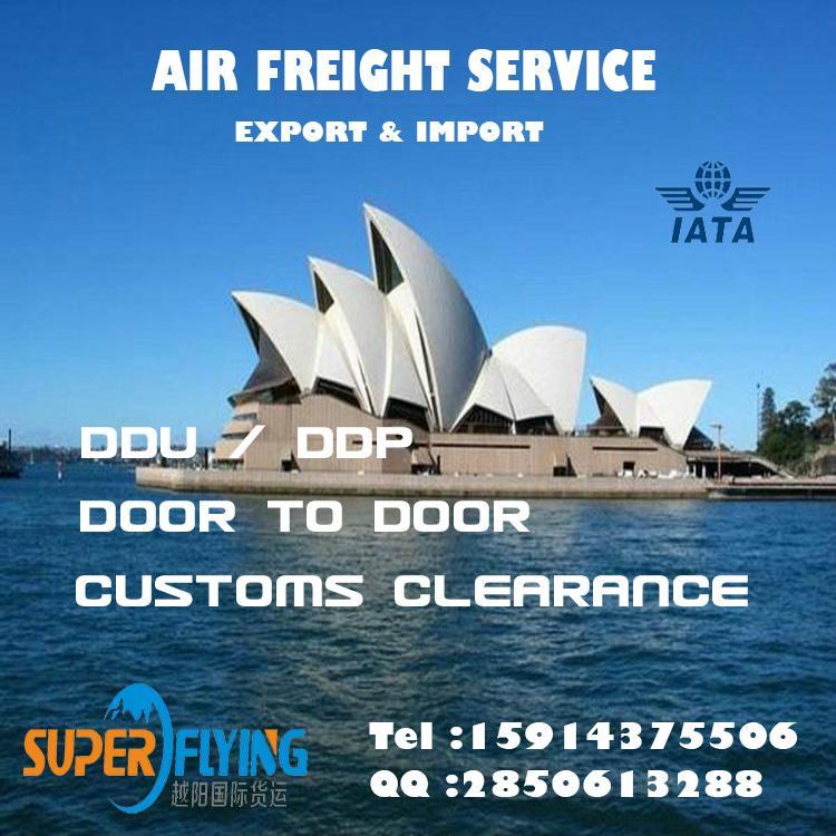International freight forwarding air cargo from China to UK door to door service 2