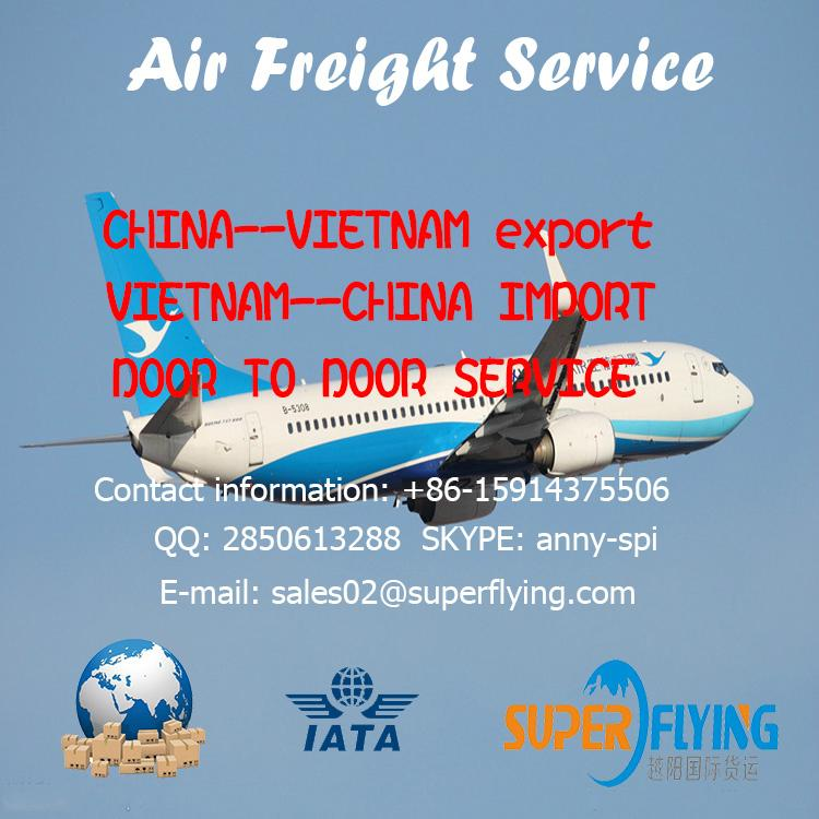 Air freight service from China to Vietnam international logistics service 4