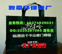 長沙環保袋廠家