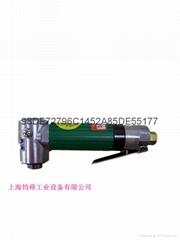 臺灣飛特氣動研磨機- 450PL