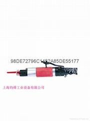 臺灣飛特氣動銼FRF-2-1