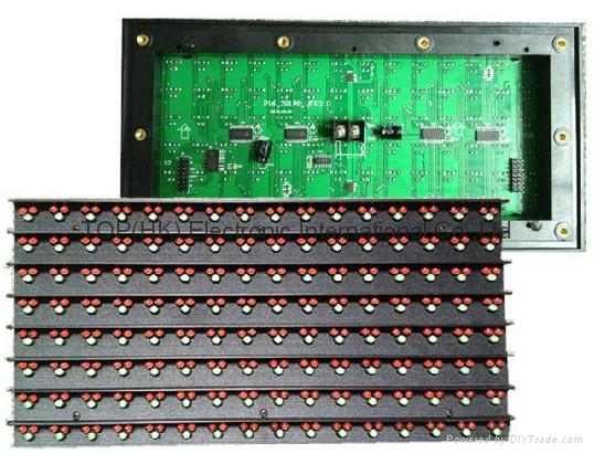 p16 2r1g bi color outdoor led module 1