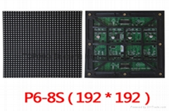 p6 smd outdoor full color led display