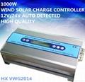 1000W 12V/24V  Solar Wind hybrid charge