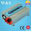12V24V 600W Wind Solar generator Hybrid
