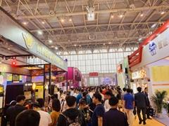 2020盟享加中國特許加盟展北京站