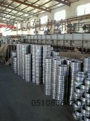 FCDP84120440軋機軸承