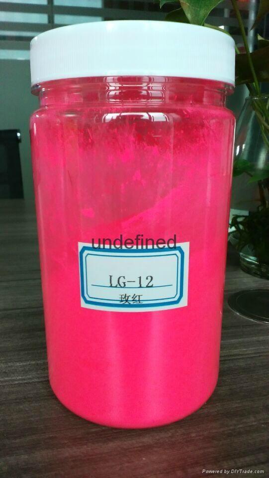 LG系列油性油漆油墨用荧光色粉颜料 5