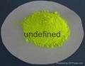LS纺丝专用高浓度高透明无甲醛